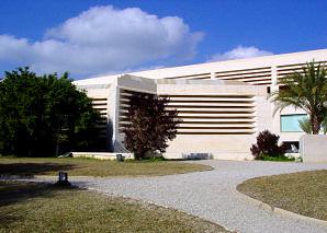 Fundació Pilar i Joan Miró a Palma